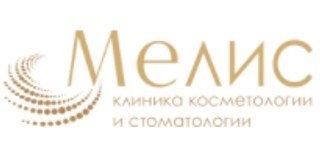 Клиника Косметологии и Стоматологии Мелис