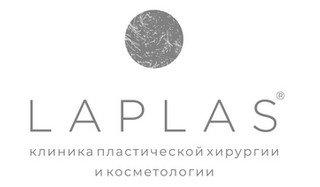 Клиника Laplas (Лаплас)
