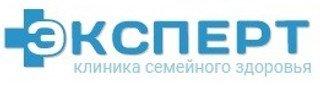 Клиника Эксперт Новокузнецк