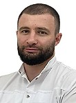 Муслимов Александр Олегович Стоматолог