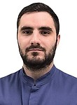 Арустамян Геворг Владимирович Стоматолог