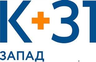 Медицинский центр К+31 Запад