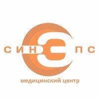 Медицинский центр СИНЭПС