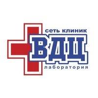 Медицинский центр ВДЦ
