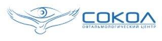 Глазная клиника Сокол г. Батайск