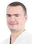 Семенов Максим Сергеевич Нейрохирург